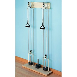 Chest Pulley Weights System