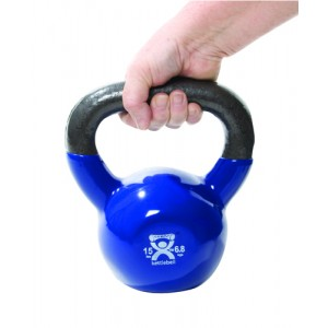 Kettlebell Vinyl Coated Weight Set 5 7.5 10 15 & 20lb